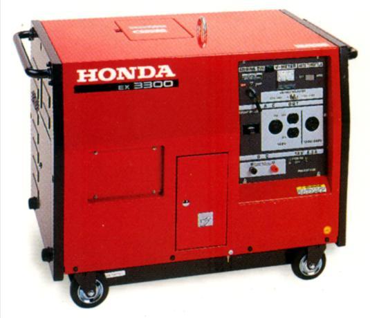 honda ex5500 wiring diagram honda ex3300 ex4500 ex5500 generator parts  honda ex3300 ex4500 ex5500 generator parts
