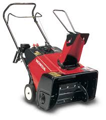 Honda HS521 Snowblower